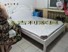 厂家促销双人床 单人床 上下床 沙发床 衣柜 桌椅