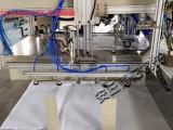 水泥自动包装设备 定量自动包装机