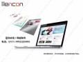 郑州网站制作-营销型网站开发 蓝创科技
