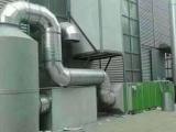 工业有机废气处理加厚pp板喷淋塔-光氧催化大量现货