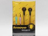 厂家直销联想盒装耳机  lenovo耳塞式 带麦耳机电脑带麦 电