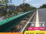 防撞栏波形护栏板 高速公路防撞护栏厂家 价格-合肥科阳之星