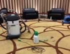 西安地毯修补 西安修补地毯