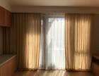 车公庄附近窗帘安装遮光帘百叶窗专业定做足不出户