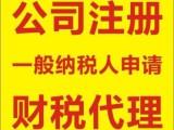 重庆渝北区公司注册