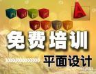 """徐州电脑设计师学校 建筑设计""""机械设计""""平面设计""""景观设计"""