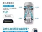 厂家直销无线太阳能胎仪