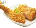 上海鸡 炸鸡排加盟,加盟流程怎么样