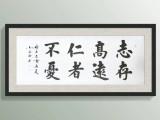 古北书法绘画艺术启蒙