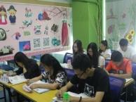 日本移民选择蒲公英外语学校