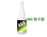 快干型硅胶粘合剂- 康利邦 5秒快速粘剂