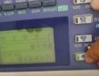 夏普AR-M207多功能复印机