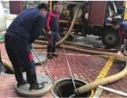 昆山北门路化粪池清理 厂区化粪池清理优质服务