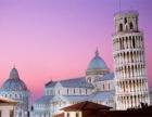 意大利留学语言要求