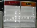 厂家定做木质烤漆烟草展示柜台烟酒陈列展示高柜收银台