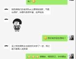 深圳盐田学习英语的方法有哪些