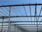 钢结构厂房维修合同范本 钢结构厂房维修合同样本