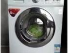 西门子维修~东台 西门子洗衣机 维修网站各点 维修热线