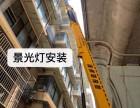 武汉新洲高空作业平台出租公司