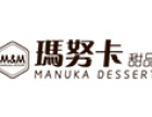 玛努卡甜品 火爆加盟中