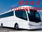 武汉到深圳客车/卧铺汽车170 5261 5803天天发车