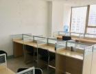 精装有家具,急租,实拍地铁口,宝业东城广场写字楼