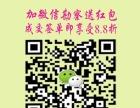 贵州专业灭老鼠、蟑螂、苍蝇,蚊子