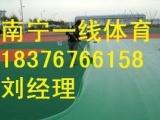 凌云县塑胶篮球场单位,硅PU篮球场施工单位