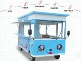杭州电动小吃车 移动餐车美食快餐车流动摆摊车厂家直销