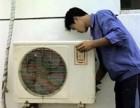晋城恒盛专业拆装空调 移机 维修 加氟