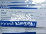 KYOWA应变片KFG-1-120-D17-11N30C2