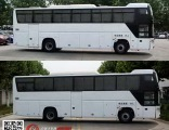 客车)南浔到沂水)大巴汽车(发车时刻表)几个小时到+票价多少