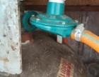 液化气单双灶 新石 免费送液化气 管 卡子
