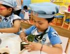 加盟一家小茉家亲子餐厅多少钱/儿童互动餐厅加盟