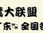 广州花都/赤坭镇物流/全国托运专线/零担运输
