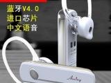 M820通用苹果三星小米英文音控私模蓝牙耳机一拖二4.0蓝牙耳机