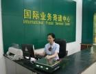 上海宝山国际快递公司 宝山DHL国际快递 宝山DHL快递电话