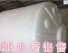 龙岩厂家批发供应 新款圆形塑料水箱 水桶 耐酸碱