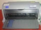 济南爱普生打印机不进纸维修 打印发票纸歪维修