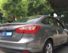 福特 福克斯三厢 2012款 1.6 自动 风尚型-合资品牌紧凑
