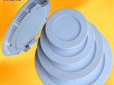 压铸厂批发led超薄面板灯外壳/暗装/白色后盖/优良品质/开孔1