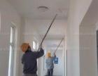 低价承接打扫卫生,擦玻璃,粉刷,卫生间不砸瓷砖做
