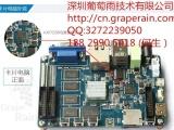 ARM方案公司 Cortex-A9 四核 三星4418 IBOX