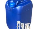 25千克塑料桶-堆码小口化工方桶-25升耐酸碱胶桶方罐