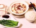 中式快餐连锁店 顺旺基中式快餐加盟