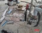 上海专业钻孔混凝土切墙坼旧混凝土破碎空调打孔工程破碎