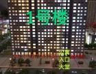 济南绿地城沿街商铺投资回报率如何