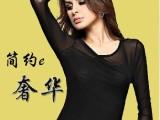蕾丝网纱打底衫女长袖雪纺衫上衣2014秋装黑色小衫女纱衣 新款