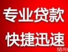 浏阳私人无抵押现金贷款(本地人身份证小额贷款公司)联系电话