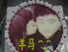 数码蛋糕照片蛋糕照片都可以吃的新奇蛋糕